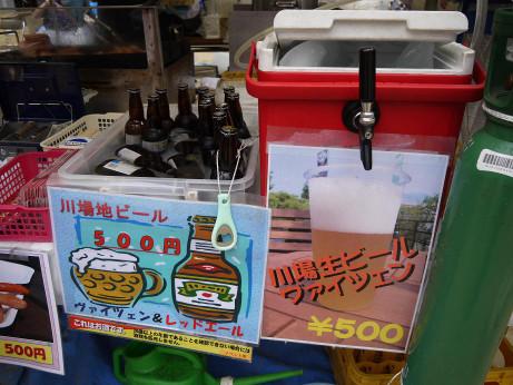 20141005_beer_1