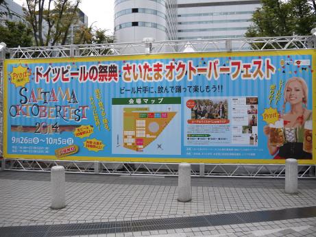 20141005_maku