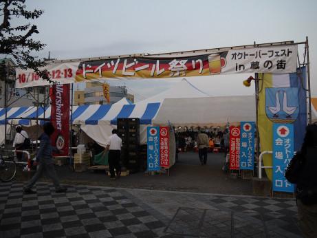 20141012_gate