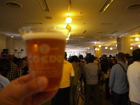 20141014_beer_1