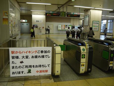 20141017_nakaurawa_st_2