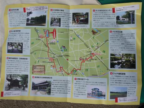 20141017_panf_2