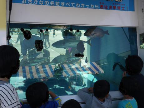 20141020_suizokukan