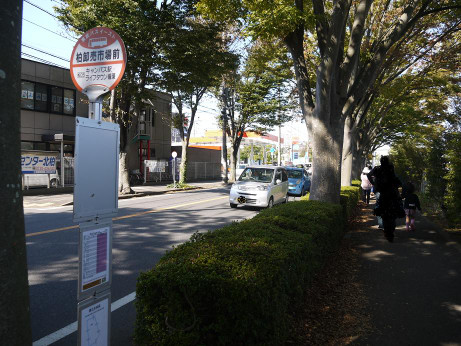 20141020_tobu_bus_stop