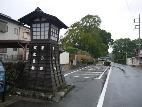 20141022_nakakouji