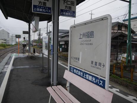 20141023_jyousyuu_fukusima_st_1