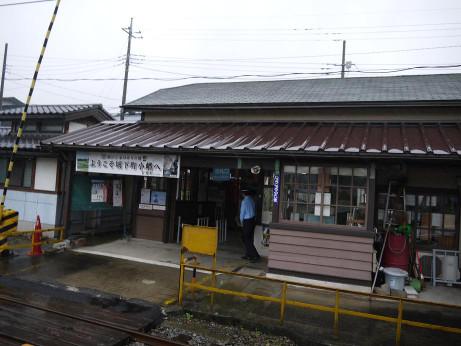20141023_jyousyuu_fukusima_st_2