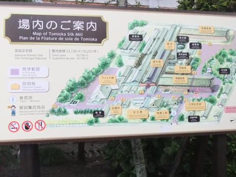 20141025_jyounai_map