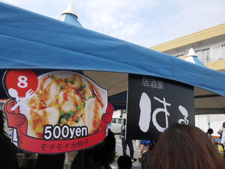 20141027_haru