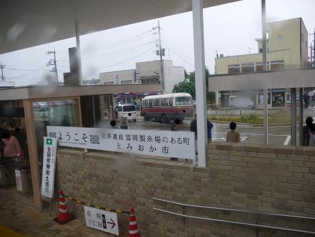 20141028_jyousu_tomioka_st_1