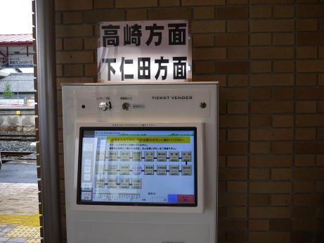 20141028_kenbaiki