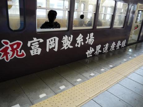 20141028_sekeiisantouroku