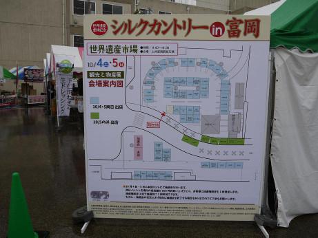 20141029_kaijyou_map