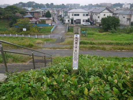 20141030_yakkaranowatasiato