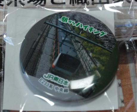 20141031_kan_batch
