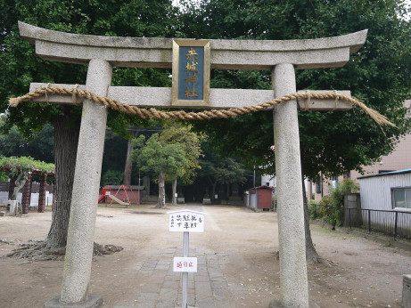 20141101_torii