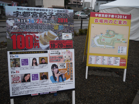 20141102_poster
