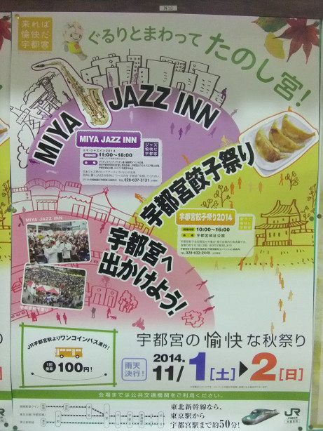 20141102_poster2