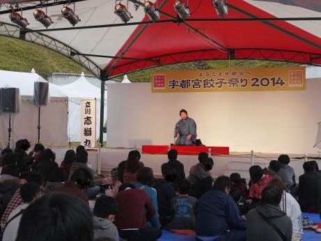 20141102_rakugo