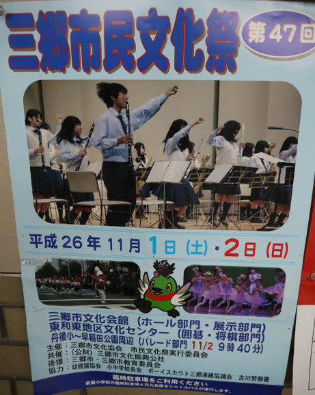 20141104_poster_2