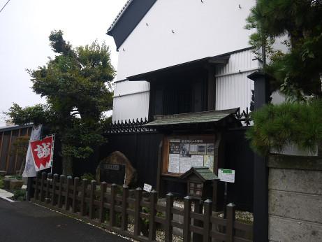 20141109_jinyaato