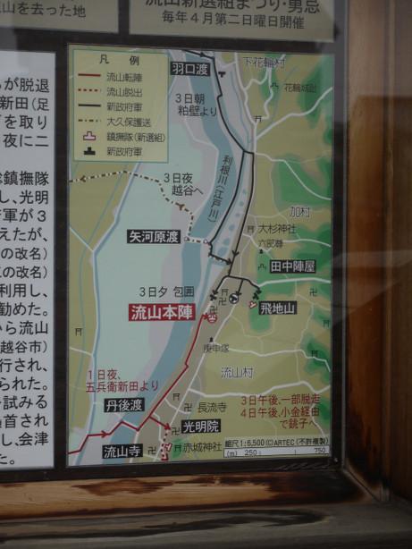 20141109_map