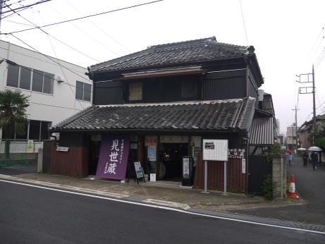 20141110_misekura