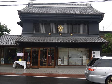 20141110_sinkawaya