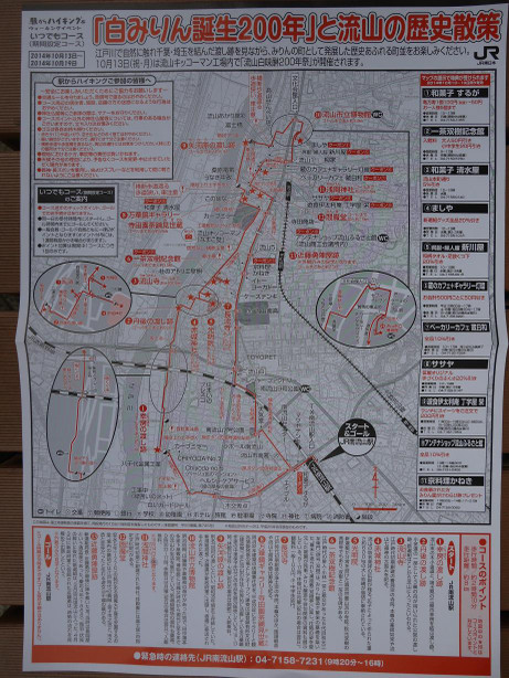 20141111_map
