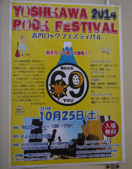 20141114_poster