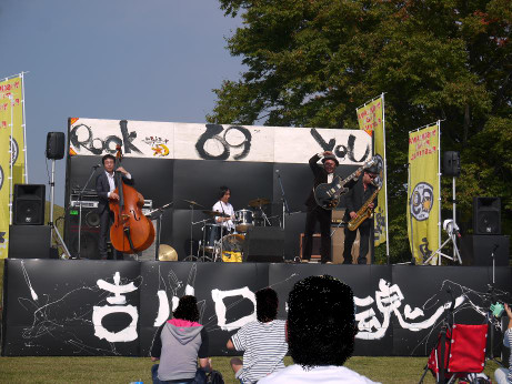 20141114_stage_4