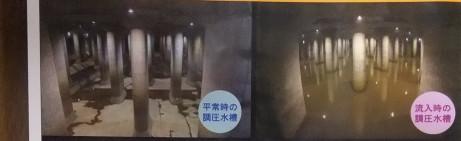 20141116_suisou_07