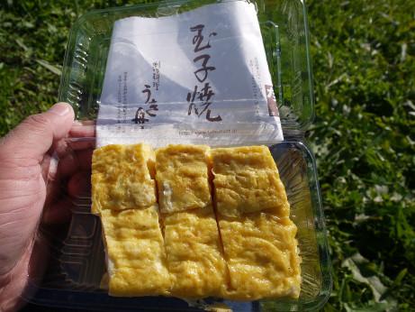 20141116_tamagoyaki