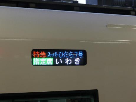20141122_yukisakihyou
