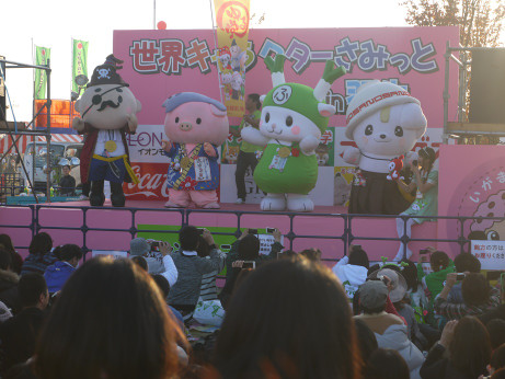 20141124_stage_4