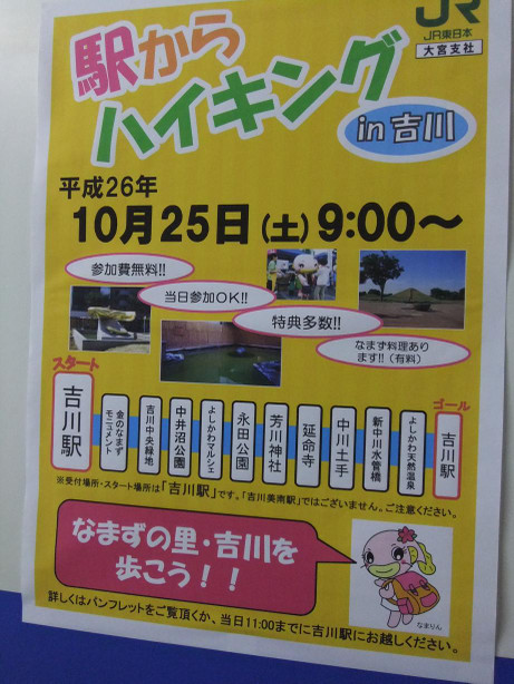 20141125_poster