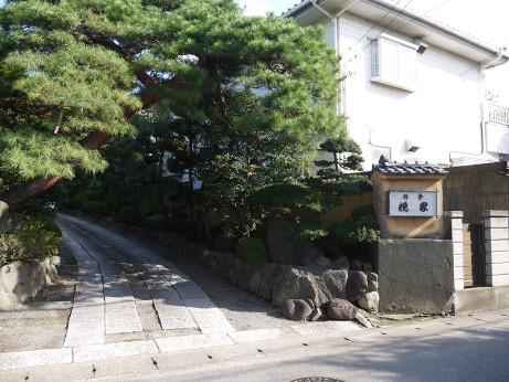 20141125_koujiya