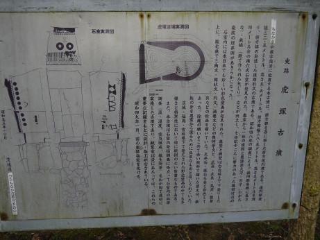 20141127_setumei