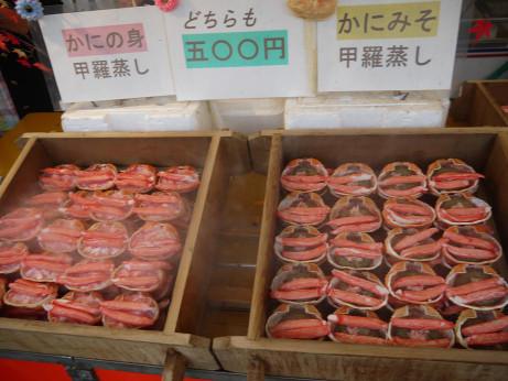 20141203_kani_1