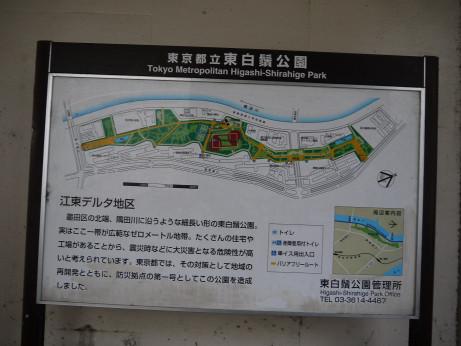 20141210_map