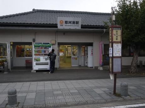 20141213_nakaminato_st_2