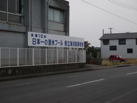 20141213_pool