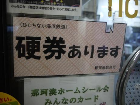 20141213_kouken_1