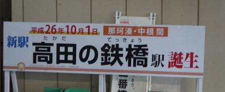 20141213_new_st
