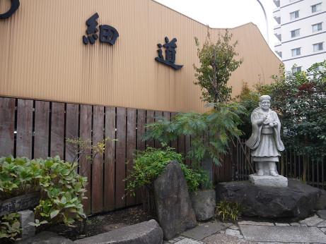 20141218_senjyusyuku_2