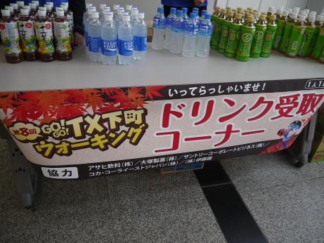 20141220_drink