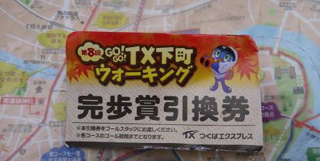 20141220_hikikaeken