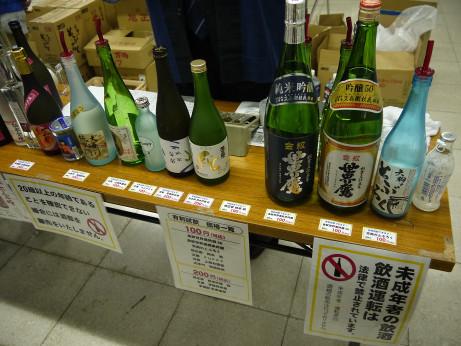 20141222_higasi_kawaguti_st