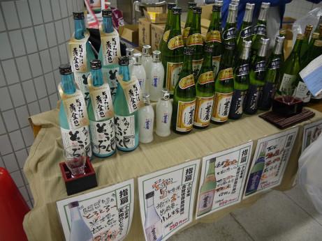 20141222_higasi_kawaguti_st_2