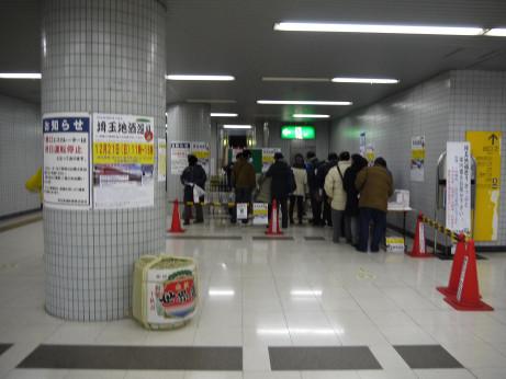 20141222_jizake_meguri_1